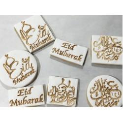 Eid Hajj Sugar Cookie