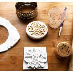 Arabic Eid Mubarak Stamp